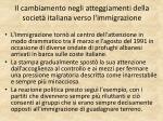 il cambiamento negli atteggiamenti della societ italiana verso l immigrazione