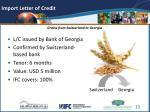 import letter of credit