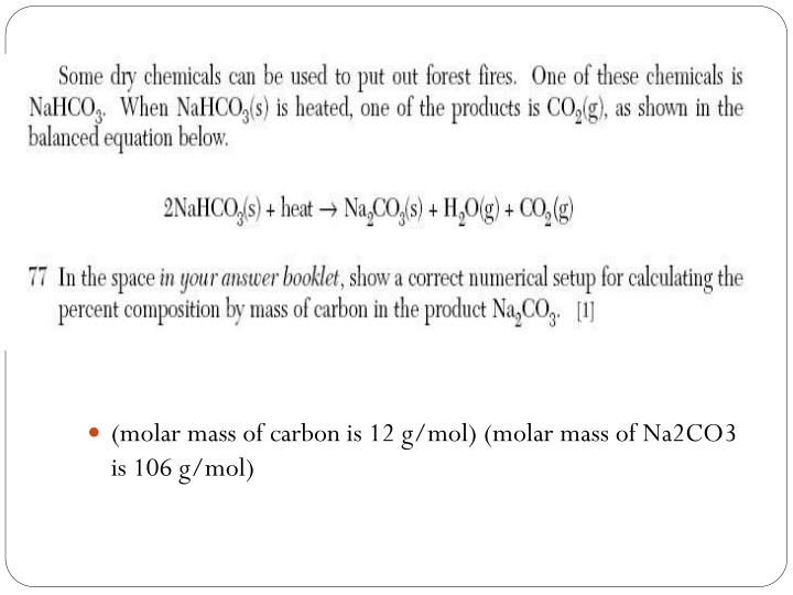 (molar mass of carbon is 12 g/mol) (molar mass of Na2CO3 is 106 g/mol)