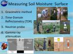measuring soil moisture surface