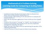 mathematical problem solving learning goals for comparing scaling rates