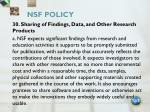 nsf policy