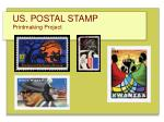 us postal stamp printmaking project2