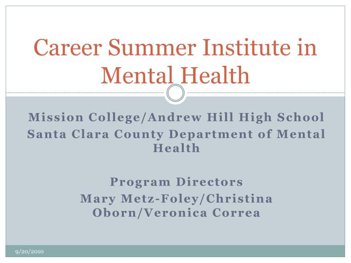 career summer institute in mental health n.