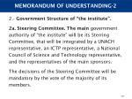 memorandum of understanding 2