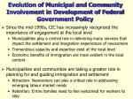 evolution of municipal and community involvement in development of federal government policy