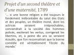 projet d un second th tre et d une maternit 17891