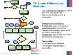 78 lupus eritematoso sist mico