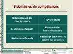 6 domaines de comp tences