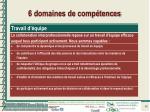 6 domaines de comp tences3