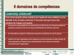 6 domaines de comp tences4