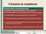 6 domaines de comp tences5