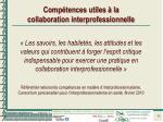 comp tences utiles la collaboration interprofessionnelle