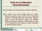 guide sur la collaboration interprofessionnelle