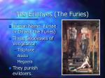 the erinnyes the furies
