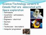 science technology careers in canada that are associated with space exploration