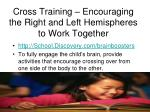 cross training encouraging the right and left hemispheres to work together