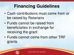 financing guidelines