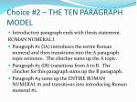 choice 2 the ten paragraph model