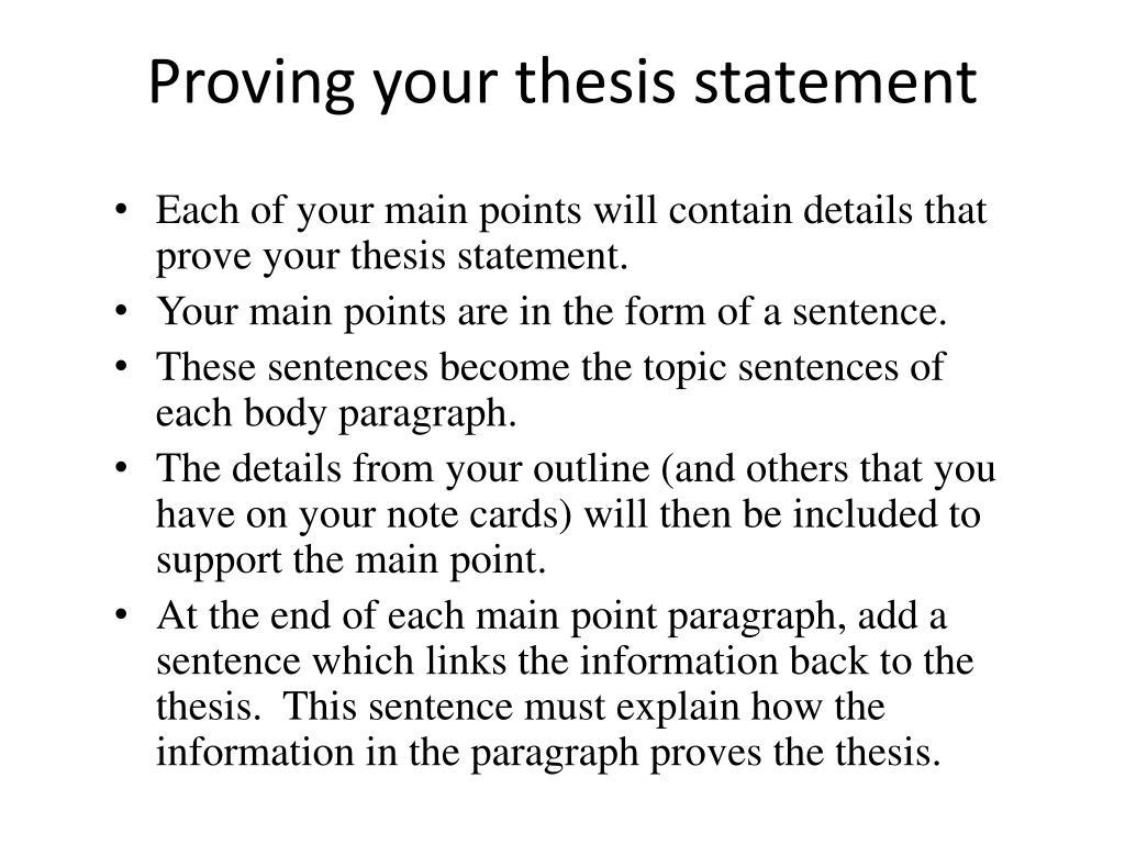 Argumentative essay introduction generator