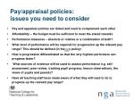pay appraisal policies issues you need to consider