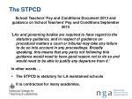 the stpcd