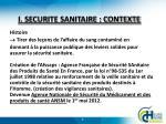 i securite sanitaire contexte