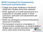 ncsc framework for assessments curriculum and instruction