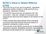 ncsc s value in states without ccss