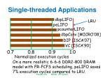 single threaded applications
