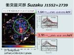 suzaku j1552 2739