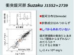 suzaku j1552 27391