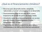 qu es el financiamiento clim tico