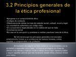 3 2 principios generales de la tica profesional