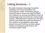 linking sentences 1