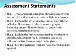 assessment statements