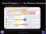 search engine just for human genetics2