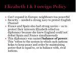 elizabeth i foreign policy