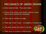 mechanics of greek drama