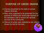 purpose of greek drama