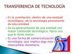 transferencia de tecnolog a