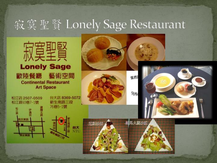 Lonely sage restaurant