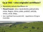 co je voc v no origin ln certifikace