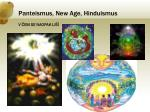 panteismus new age hinduismus