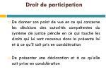 droit de participation