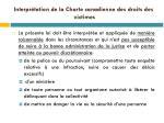 i nterpr tation de la charte canadienne des droits des victimes
