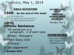 thursday may 1 2014