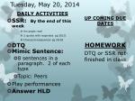 tuesday may 20 2014