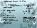 wednesday march 26 2014