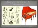 instrumental music of the renaissance